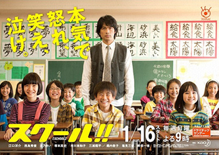 Drama_School.jpg